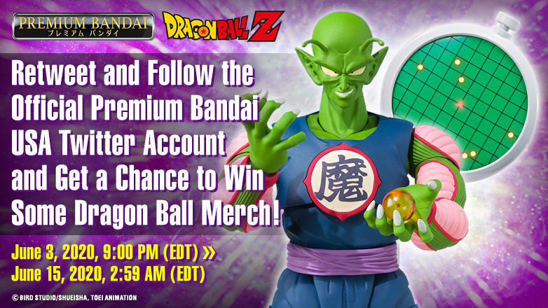 """#DragonBall fans! Retweet this tweet and follow @_PREMIUMBANDAI_ for a chance to win BOTH an """"S.H.Figuarts Piccolo Daimaoh"""" and a """"Proplica Dragon Radar."""" 30 people will win! #Sweepstakes ends 6/15/2020. #DBZ #PREMIUMBANDAI  https:// lnky.jp/EhaLwca    <br>http://pic.twitter.com/H7mSLjNRf1"""
