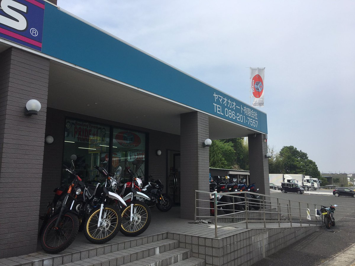 おはようございますターニーです☆ やや薄い雲に覆われた今朝の岡山市内は日中は蒸し暑くなりそ(*´Д`*)/ ライダーの皆さん水分をしっかり摂って安全運転で走りましょ♡ PRIDE☆1本日も爽やかに営業STARTです♪♪♪ #PRIDE1 #ClubP1 #岡山 #オートバイ #ターニー #営業中 #安全運転 #今日も暑いよ https://t.co/OIK7V4W8oH