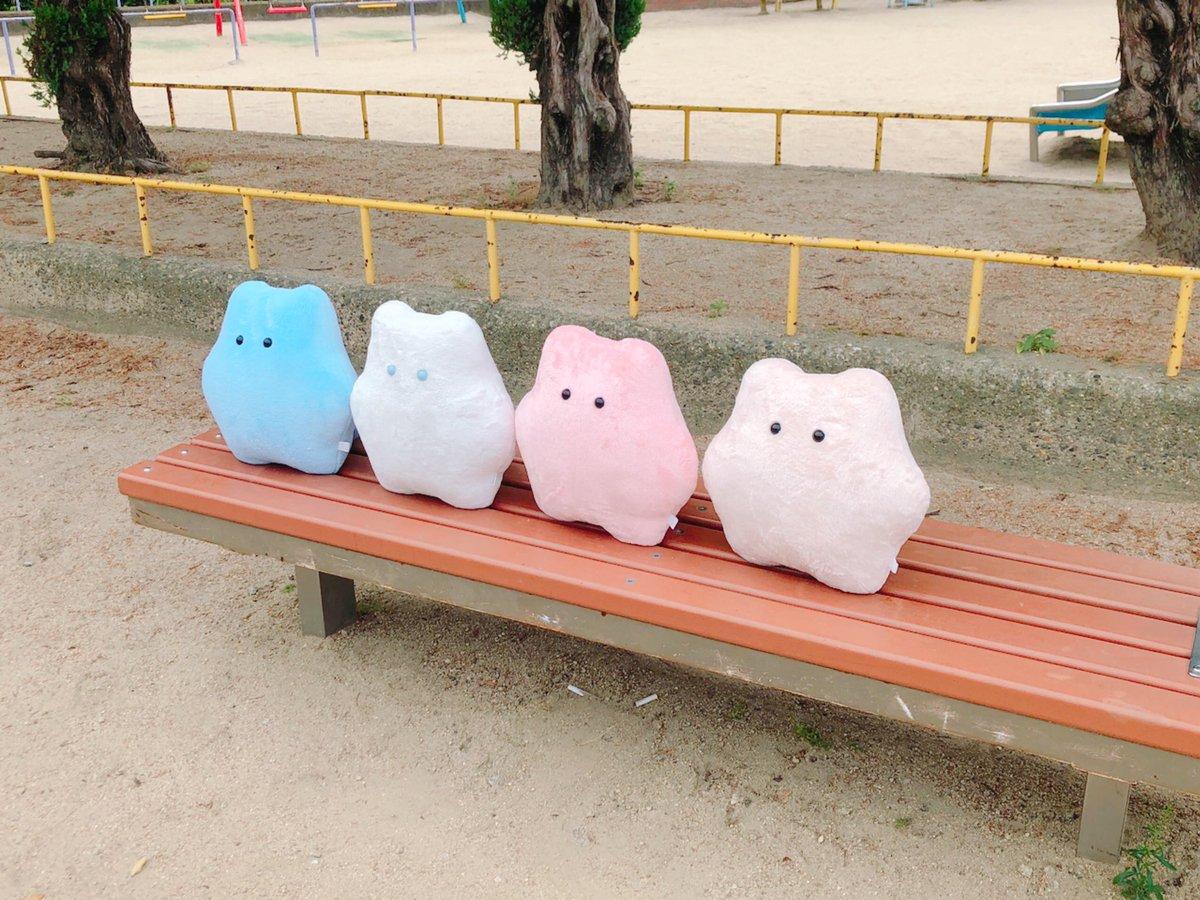 早起きして、誰もいない公園をおおきさたちがひとりじめ!してきたよ〜!