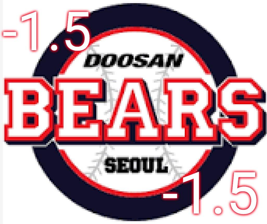 📢📢 DOOSAN BEARS -1.5 📢📢 🌟🌟 Bet of the Day 3 units 🌟🌟 #FreePick #SenseiSam #FreePicks #Gambling #bettingexpert #Kbo #KBOBaseball @doosanbears1982 https://t.co/op7AbjHOH8