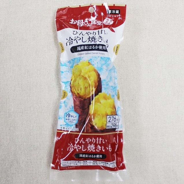 【食べたい】ファミマ「冷やし焼きいも」が美味しいと人気!国産紅はるかを使用していて甘みたっぷり。「ねっとり感がたまらん」などと好評を呼んでいます。