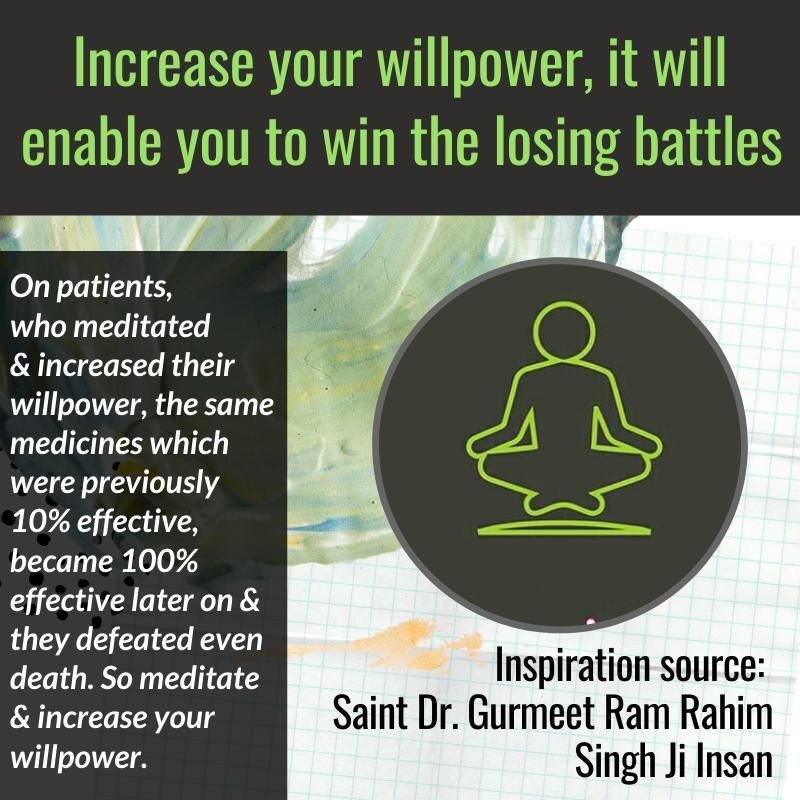 #ThursdayThoughts are emphasizing Meditation It makes one worthy of receiving Almighty's benevolence  It erases all the tensions and one becomes confident and fearless It enables us to achieve success It removes negativity & generates positivity <br>http://pic.twitter.com/s8YYERGhyk