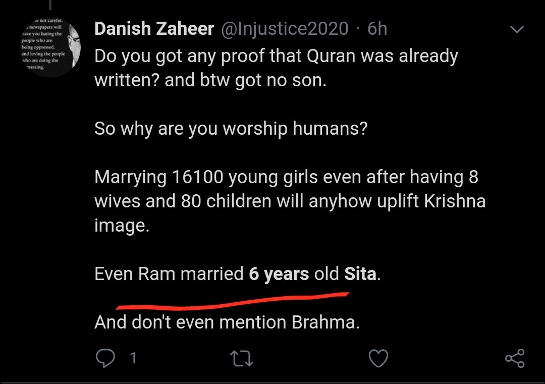 Vedic Wisdom ॐ Pa Twitter Did Shree Ram Marry 6 Year Old Mata Sita There Are Hundereds Of Articles And Comments Of Sm That Sita Mata Was 6 Years Old At Time