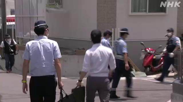 神戸 学院 大学 三田 ゼミ