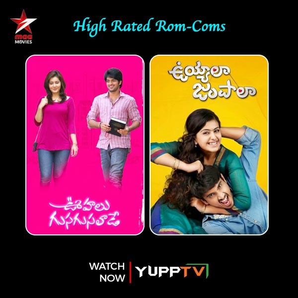 Enjoy watching the sweet and cute love stories - @IamNagashaurya & @RaashiKhanna 's #OohaluGusagusalade &  @avika_n_joy & @itsRajTarun's #UyyalaJampala now on Catch-up of @StarMaaMovies at https://bit.ly/308nAS2 #YuppTVEU #YuppTVAPAC #YuppTVMidEast #Tollywood #TeluguMovies pic.twitter.com/kYjz4RXCHW