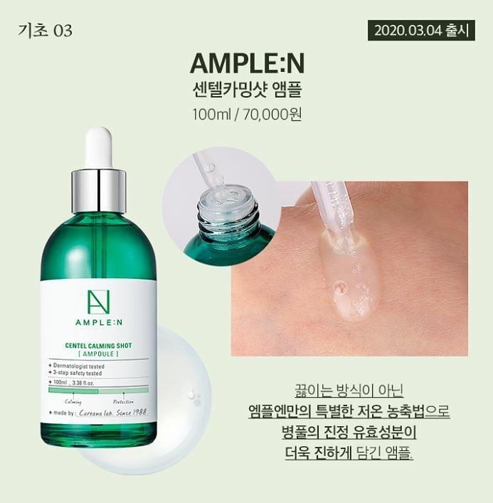 พร้อมส่ง**Coreana Ample :N Centel Calming Shot Ampoule 100 ml. เซ ...