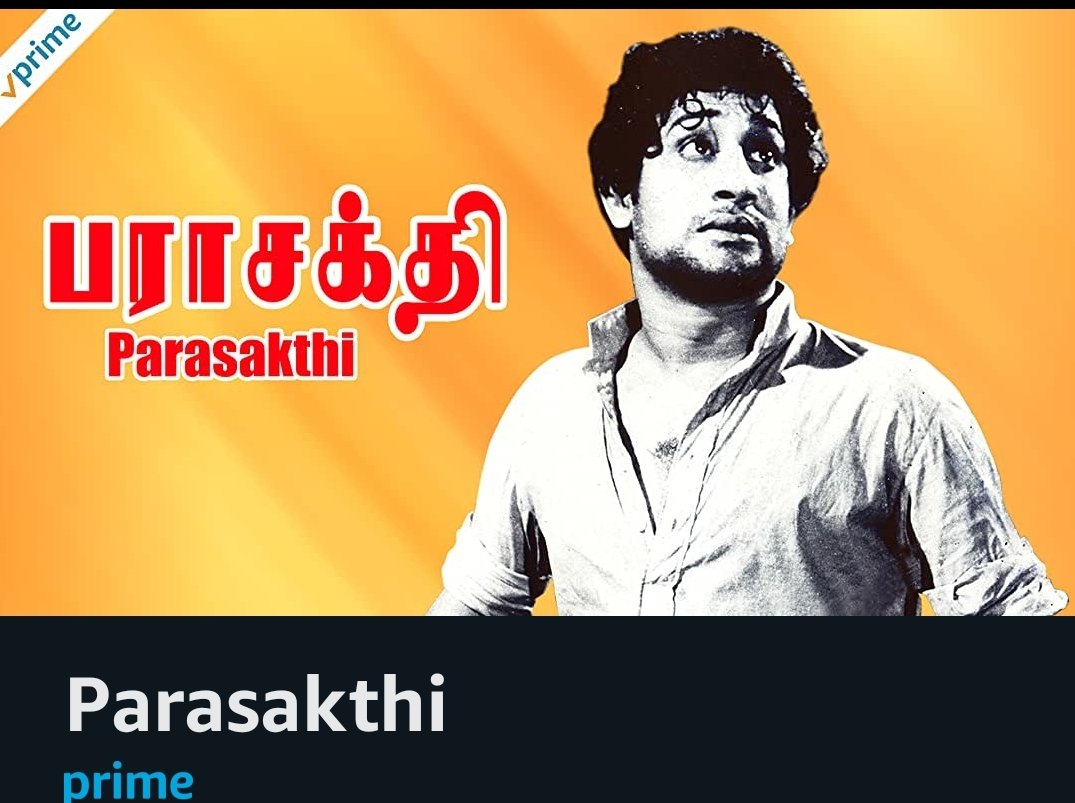 What a movie from 1952. Thank you @PrimeVideoIN  Awesome story & screenplay by @kalaignar89   @SivajiVCGanesan #TamilMovies #Kollywoodcinima #Sivajiganesanpic.twitter.com/1lm5Nssrlo