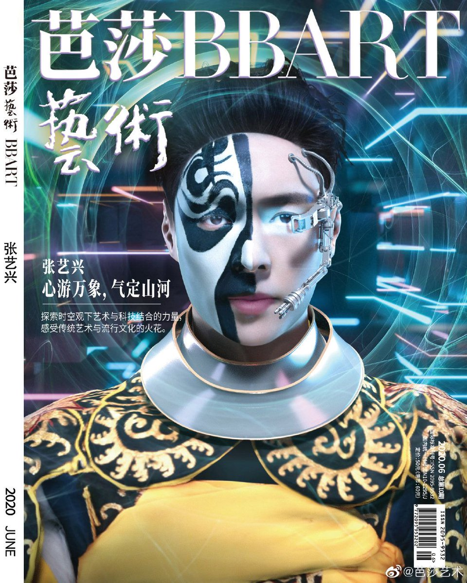 #ZhangYixing mixes tradition with technology on the cover of new BBART issue! <br>http://pic.twitter.com/oOhwz5YUwd
