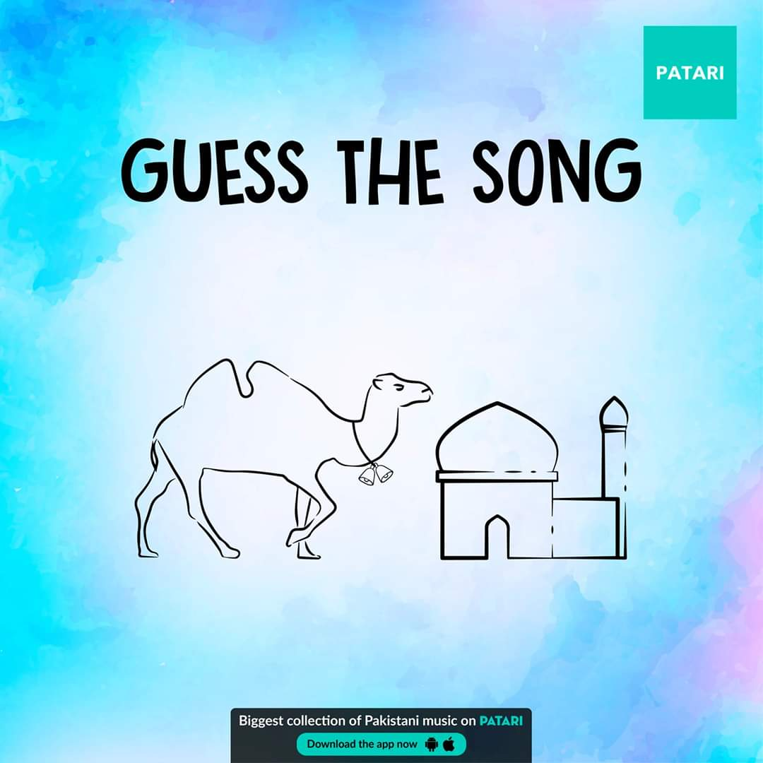 Another blast from the past! Can you guess this beautiful song of early 2000s. It used to be a top of the charts on Indus Music that time. #PatariDoodle #GuessTheSong #MeriPatari #MeraMusic