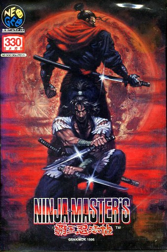 Ninja Master's for Neo Geo #AES is currently in stock on Okini Land :D #NeoGeo #SNK #retrogaming #retrocollective #retro #videogame Check it now before out of stock!! >>