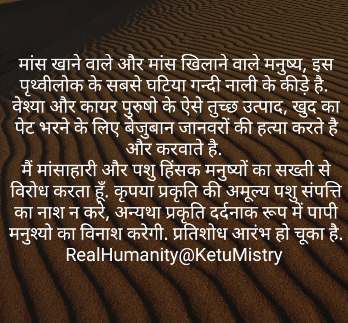 #Tripura #UttarPradesh #Uttarakhand #WestBengal #Andamanandnicobarislands #Chandigarh #DadraNagarHaveli #Daman #Diu #Delhi #Lakshadweep #Puducherry #Nepal #China #Pashupatinathsingh #Annasaheb #BJP #Congress #Bennybehanan #PratapraoJadhav #GajananKirtikar #IndiaFightsCorona #savepic.twitter.com/hIucladePR