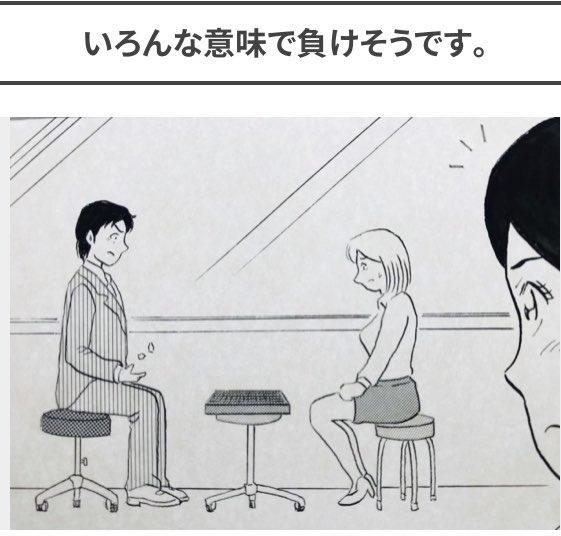 高校の修学旅行が長崎でお昼にちゃんぽんを食べました。 「うめーな、何杯でもいけるわ〜」って友達と盛り上がった17歳の思い出です。  藤井七段17歳…凄すぎる  #4コマ漫画 #マンガ #絵 #イラスト #将棋pic.twitter.com/Fapz0w7CWB