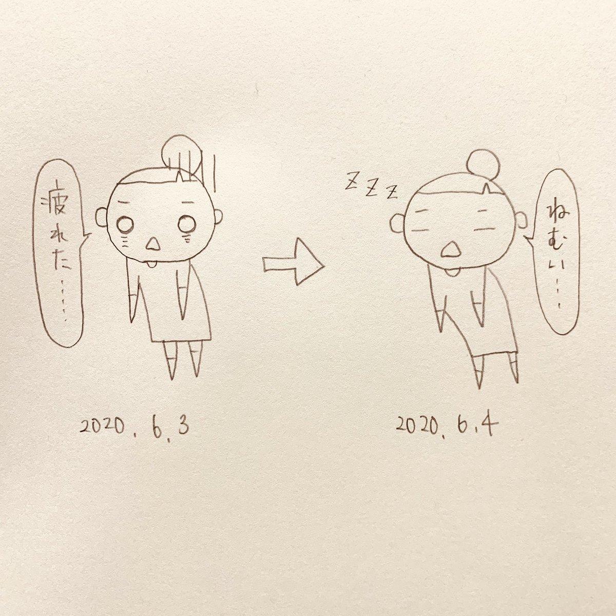 昨日描けなかったから2日分です! #リョコモコ日記 #絵日記 #イラスト #イラストレーター #漫画 #漫画家 pic.twitter.com/lx3gBHCGlG