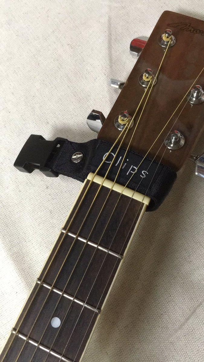 (゚∀゚)アヒャヒャヒャヒャヒャヒャヒャヒャヒャ やること沢山あって精神崩壊!爆笑🤣🤣 いよ...いよアコギ用出せる...⊂( ⊂ _ω_ )⊃チーン #clips #ギター#guitar #ストラップ#strap #ハンドメイド#handmade #クラフト#アコースティックギター #アコギ #fashion #FolloMe  #live #音楽