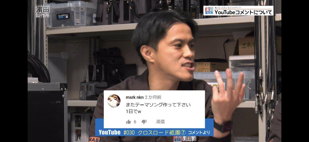 """Ο χρήστης 中野 正昭 στο Twitter: """"これもうれしかった❗️ #宮崎 ..."""