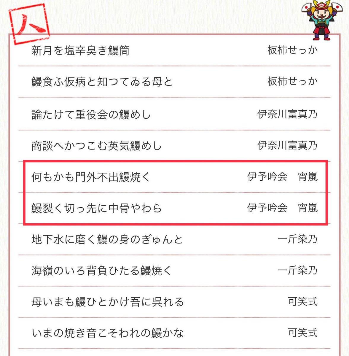 俳句 ポスト 365