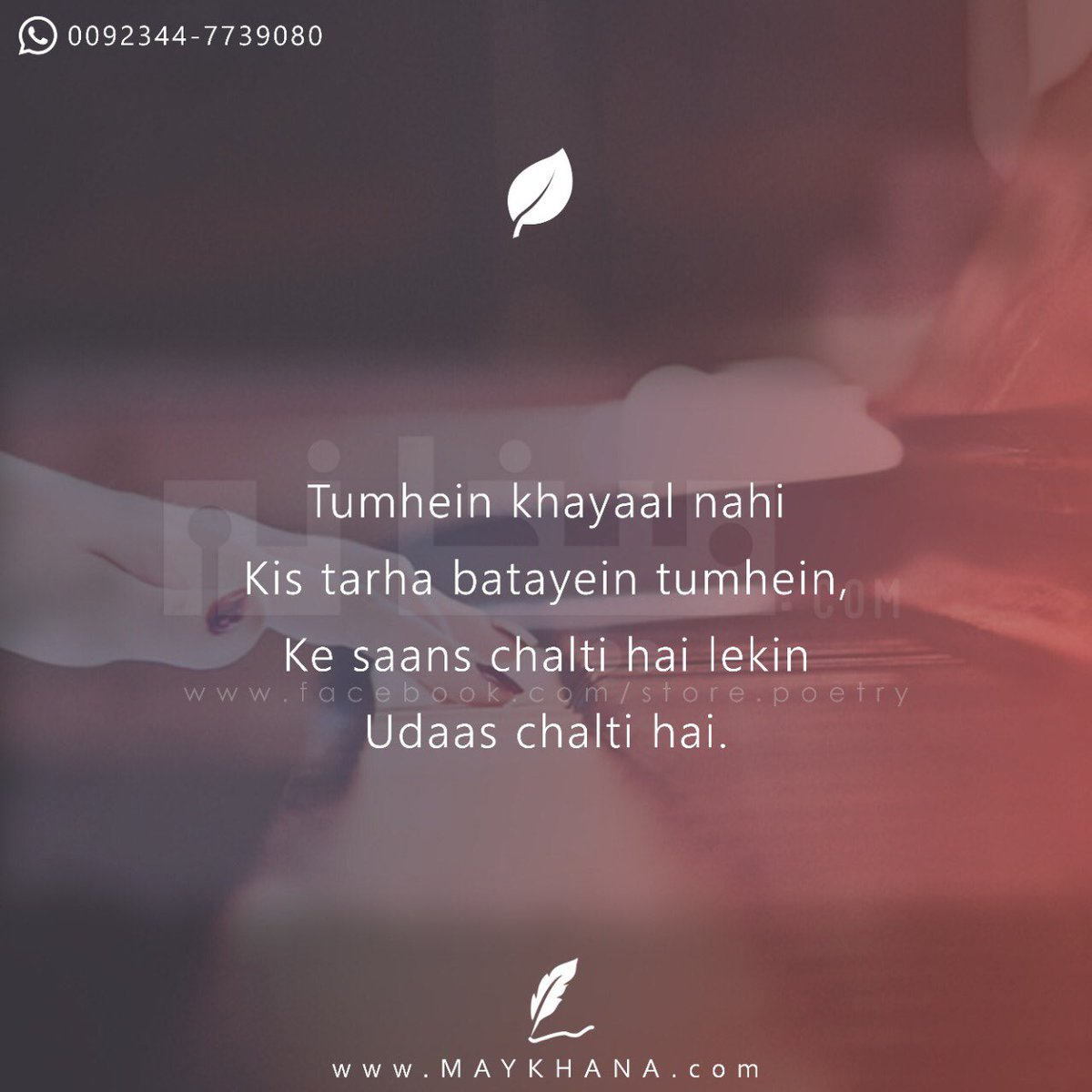 Follow us on facebook or subscribe us on Whatsapp/Viber for more. #maykhana #urdupoetry #maikhana #sadpoetry #sufism #maykhanapoetry  #besturdupoetry #sufipoetry #qalandar #qalandarPoetry https://t.co/RXmd8NPbx4