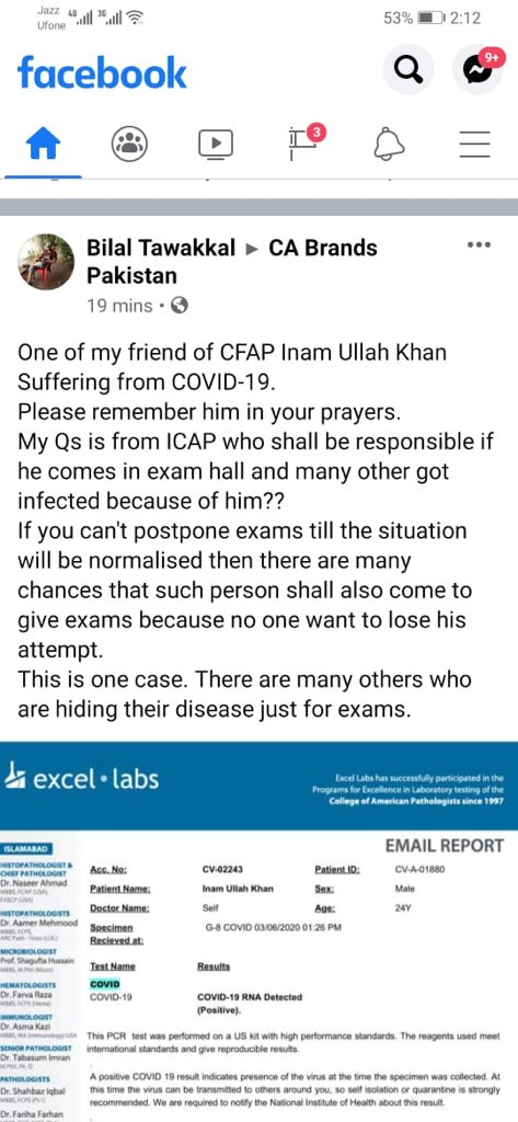 Students have started suffering from covid for exams. Please ICAP revise your decision before it's too late #HumanityOverExamsICAP #StopICAPExams pic.twitter.com/BGEEEJsA5z