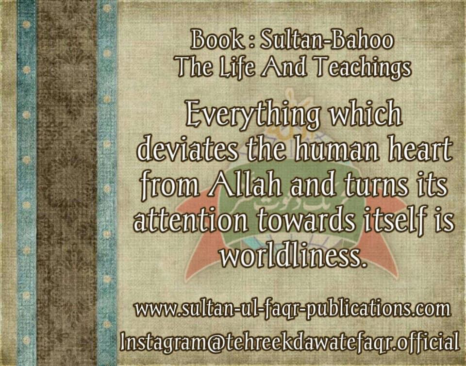 https://t.co/pS9BqSiQd9 https://t.co/5wdr6DoDjD #sultanulashiqeen #TDF  #sultanbahoo #sultanularifeen #tehreekdawatefaqr #earthquake #spirituality #faqr #mysticism #ThursdayMotivation #sufism @SultanalArifeen https://t.co/jCeMc0AKgj