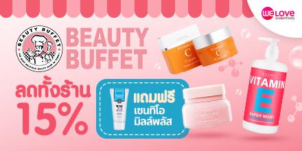 สินค้า Beauty buffet ลด 15%  ราคาสวยๆ เหมาะกับคนสวยๆ  รีบไปตามกันได้เลยจ้า   https://t.co/4BDRibyfK6 https://t.co/PmV1nugozO