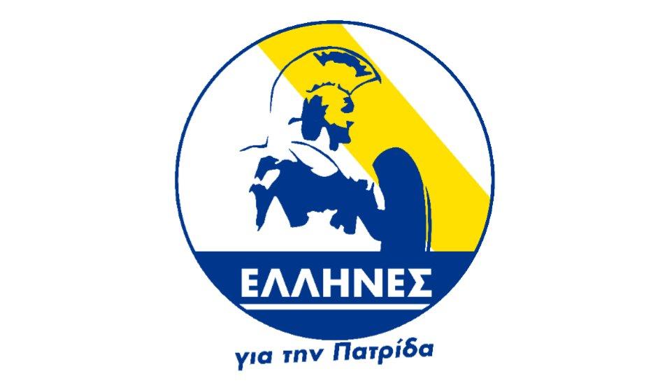"""Ηλίας Κασιδιάρης on Twitter: """"""""ΕΛΛΗΝΕΣ για την Πατρίδα""""! Για μία ελεύθερη  και ισχυρή Ελλάδα! Έμβλημά μας ο αιώνιος Έλλην που μάχεται για την  ελευθερία! https://t.co/Na27VuJiiR… https://t.co/8ZH32yIy8d"""""""