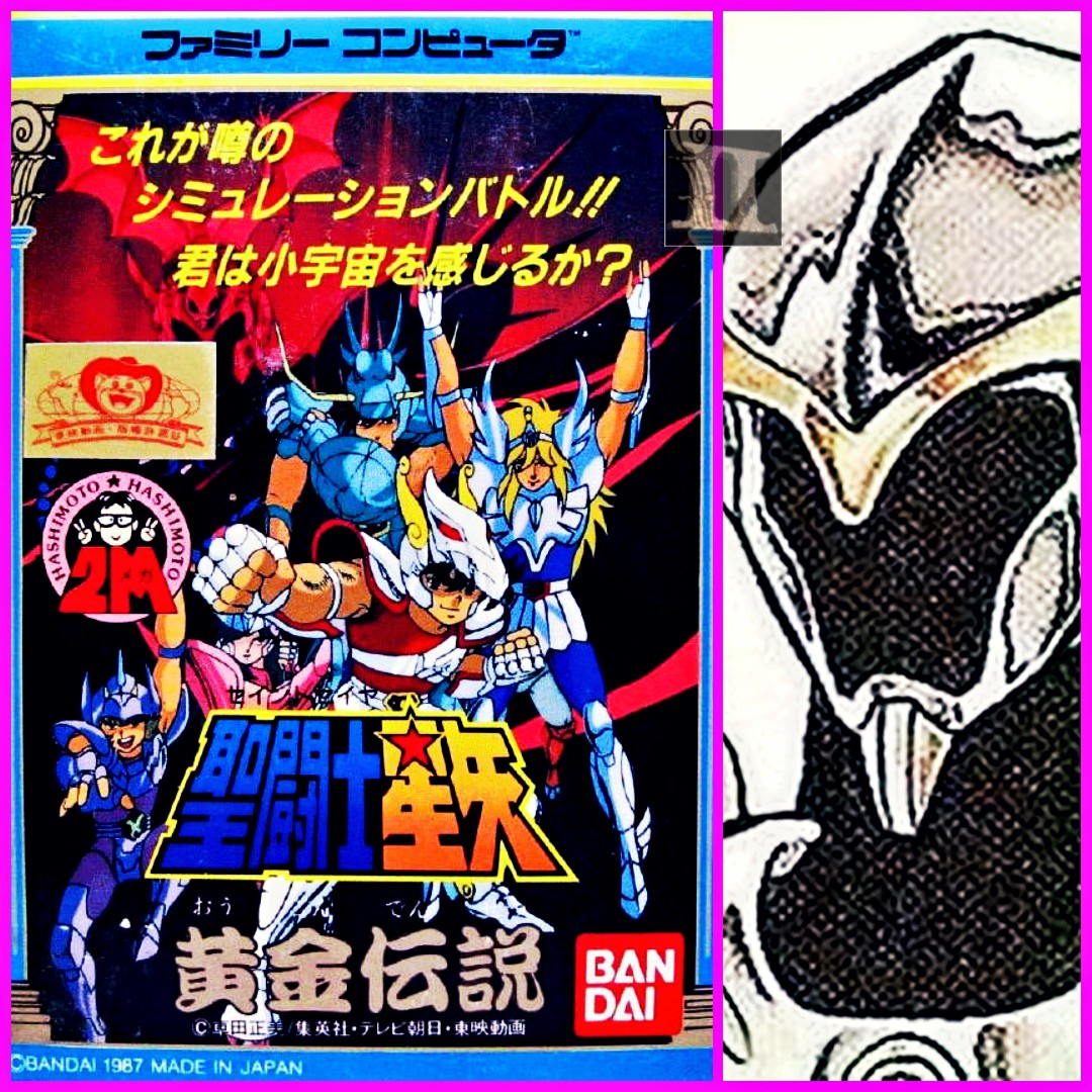 The videogame was released before the #Sanctuary Saga was finished it wasn't revealed yet the identity of the #GreatPope. In the #ShonenJump may (1987) issue #21 an announcement was made inviting the fans to create a complete NEW enemy for the #SaintSeiya #videogame.