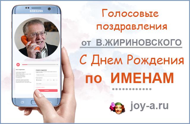 Поздравление с юбилеем брату на татарском еще