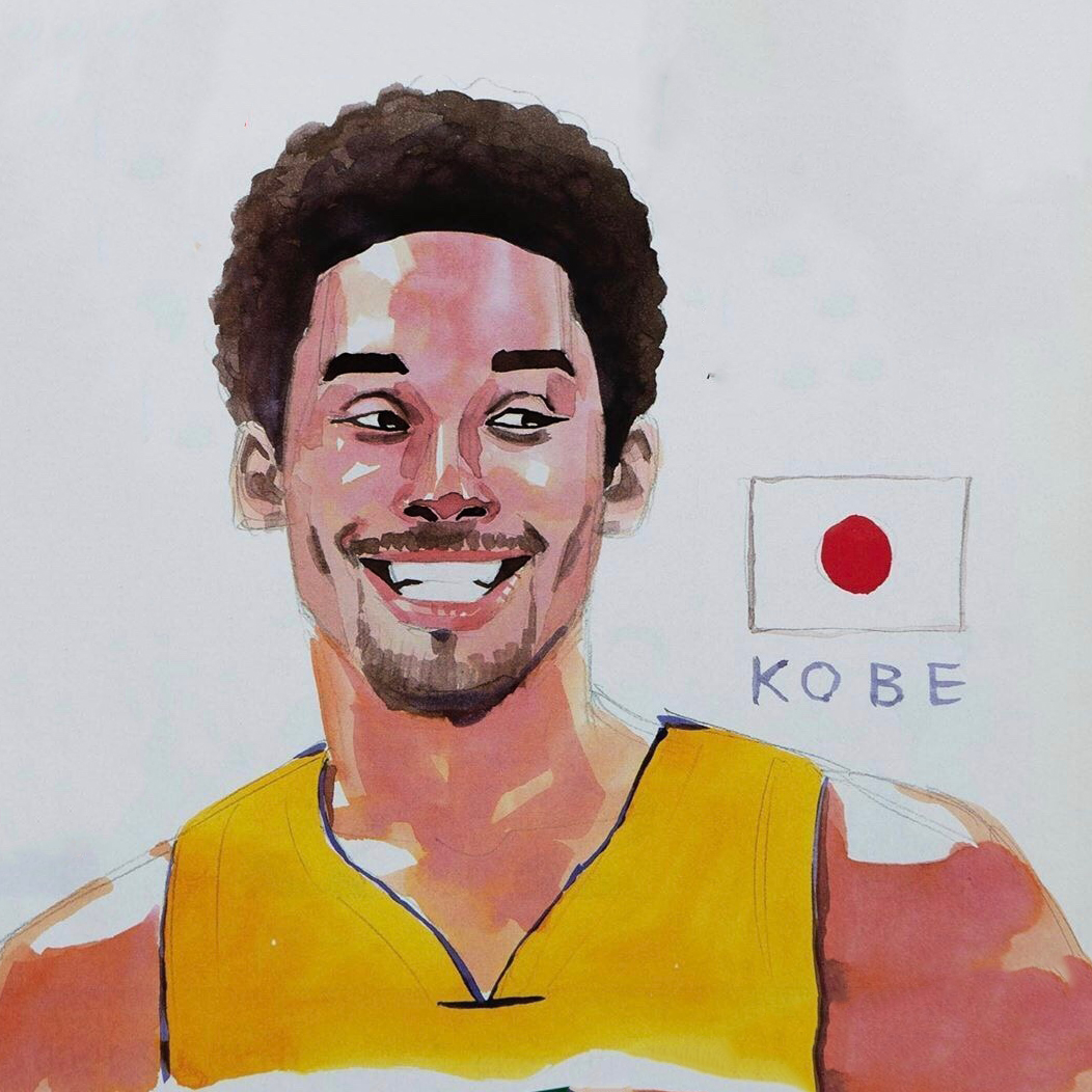 "Replying to @inoueart: Kobe Bryant by Takehiko Inoue in ""Show Time"" article."