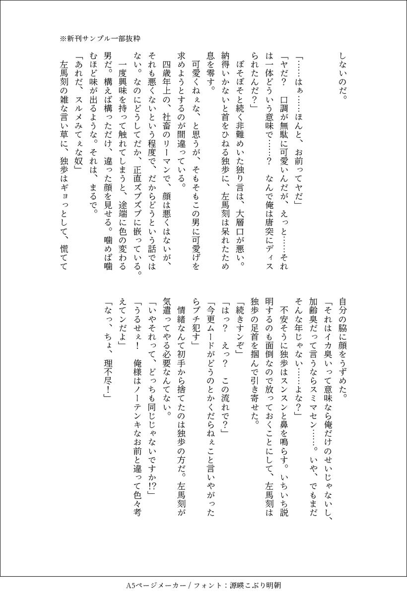 意味 ちょんぼ 面白い岐阜弁★訳の分からない方言のセリフ10選