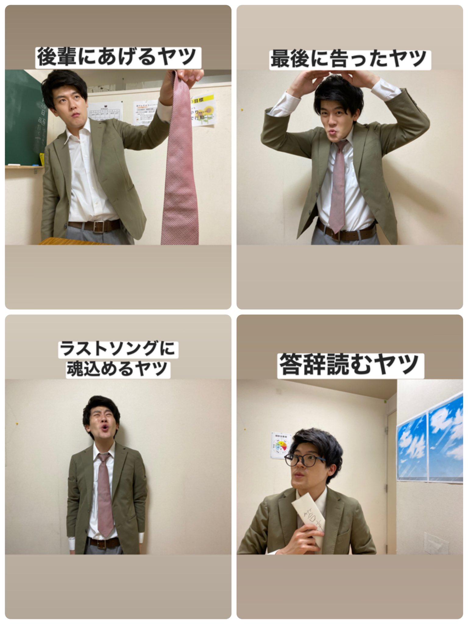 〜卒業式の日に出現する人たち〜