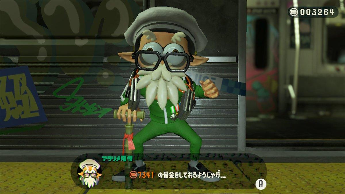 すまんな #Splatoon2 #スプラトゥーン2 #NintendoSwitch