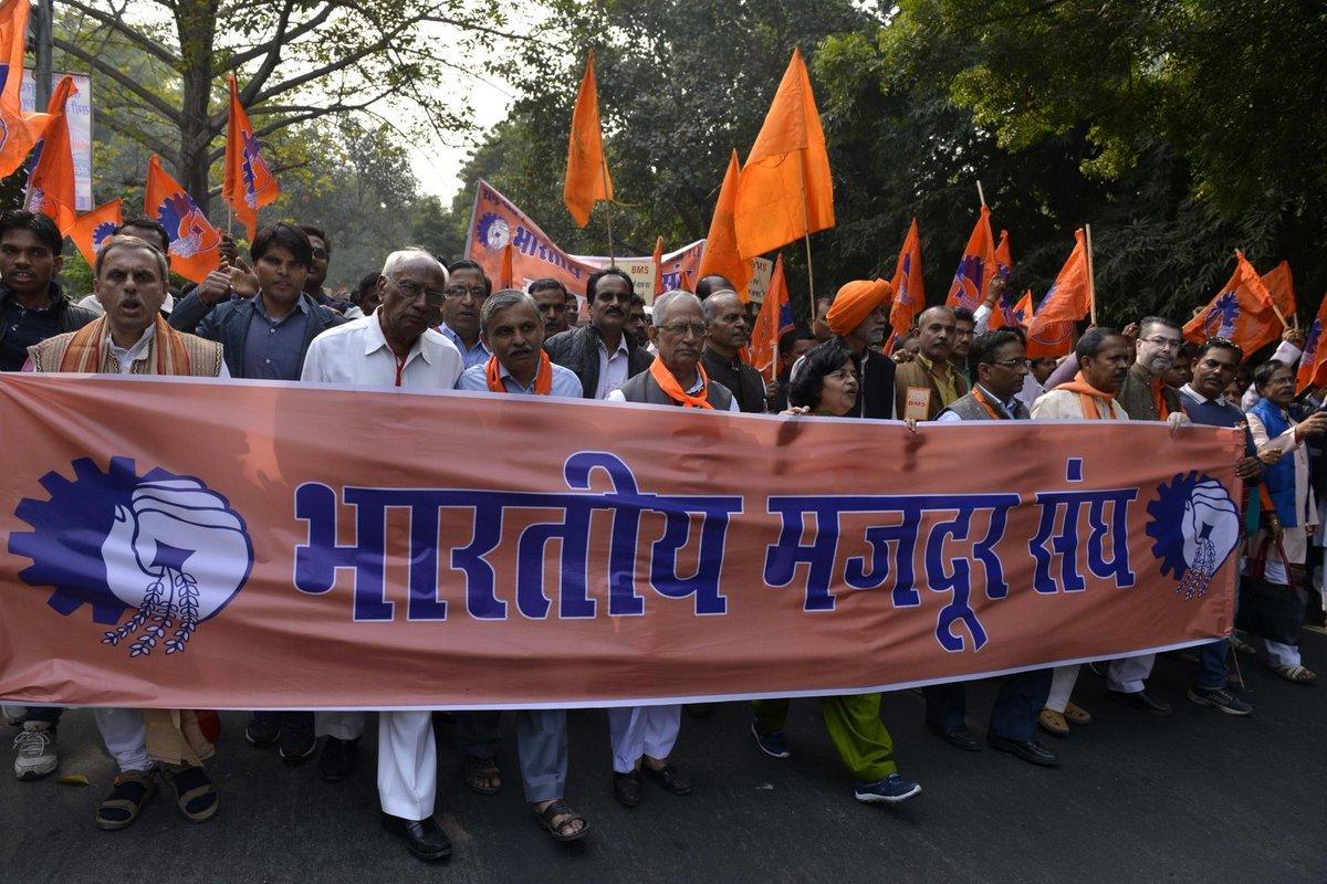 भारतीय मजदूर संघ के राष्ट्रीय महासचिव विरजेश उपाध्याय ने केंद्र सरकार पर निशाना साधते हुए कहा है कि उसे पूर्वजों की बनाई हुई राष्ट्रीय संपत्तियों को बेचने का नैतिक हक नहीं है।