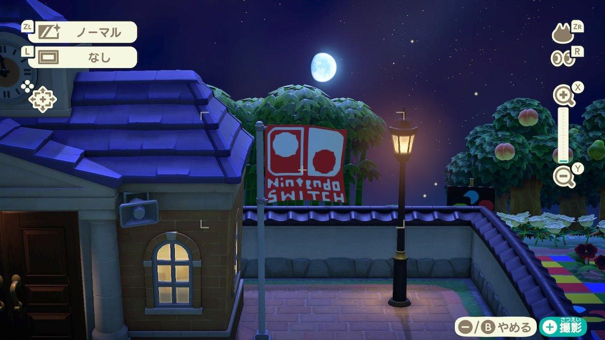 クオリティよ。  #どうぶつの森  #あつまれどうぶつの森  #AnimalCrossing #ACNH  #Nintendo #NintendoSwitch  #あつ森 #どう森 #ゲーム実況 #ゲーム配信