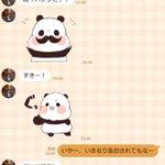 Image for the Tweet beginning: かっぱちゃんにいきなり告白された すきー!  #告白 #ネタ