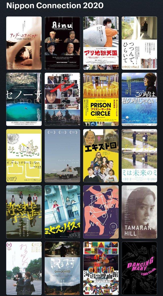 WHOAA!!! Kelar We Are One Film Fest, bakal ada Nippon Connection ONLINE Film Festival, tgl 9 – 14 Juni! Film-filmnya kok sepertinya minta dilahap semua ini gimana woy, help! https://t.co/kFxVM6usM6