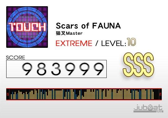 Scars of FAUNAをプレー! Score:983999 #jubeat_plus もう降格してるけど指プラ2個目の10鳥!!!