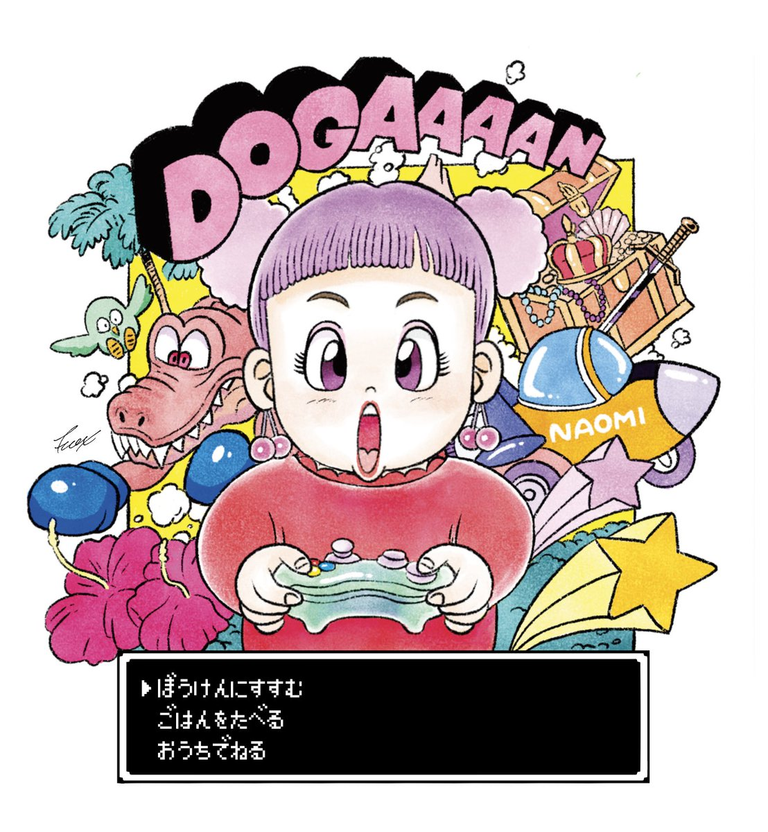 Studio Fcox On Twitter Life Is Game 渡辺直美さんを描きました Watanabe Naomi 渡辺直美 イラスト