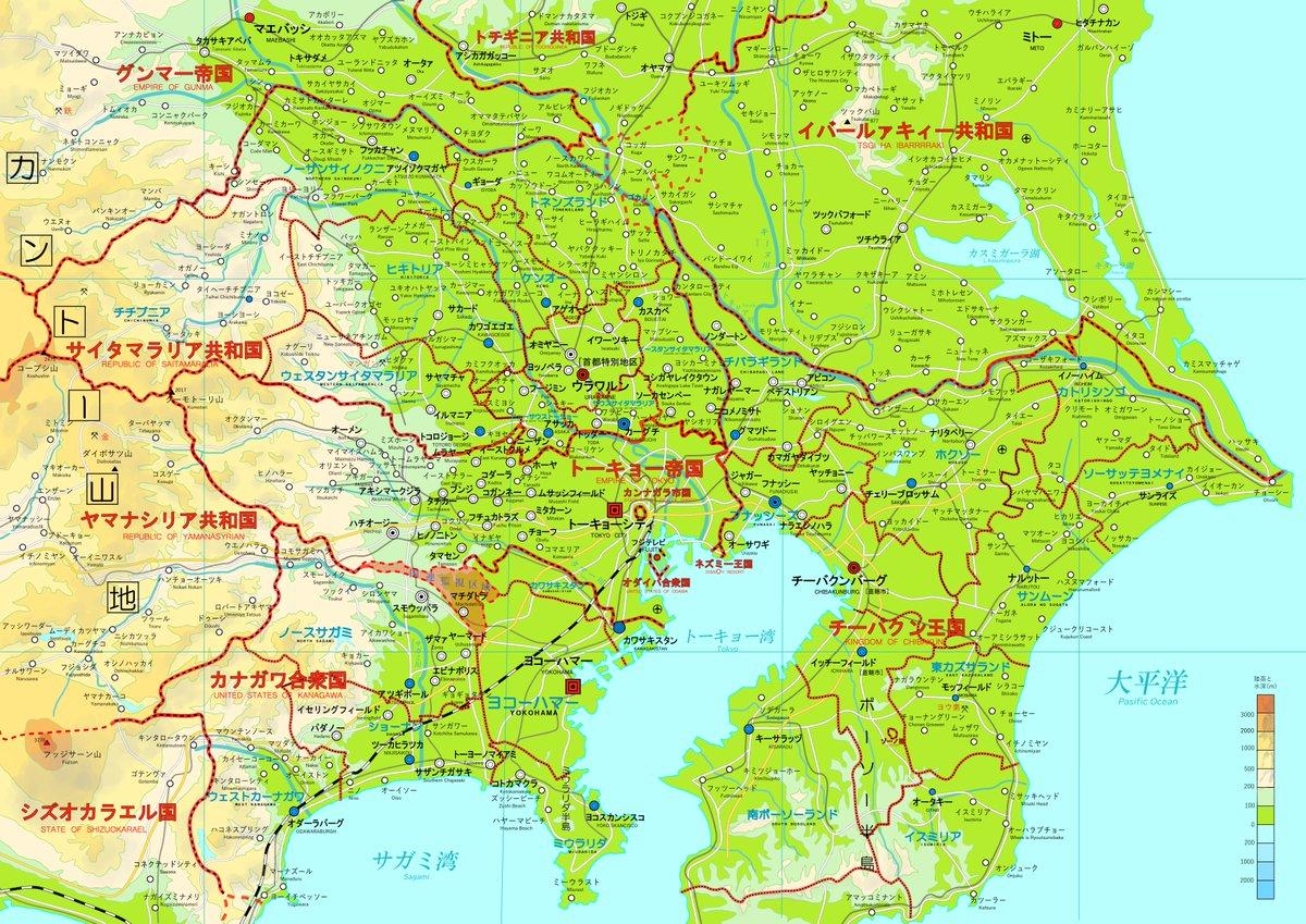 ヒョーゴスラビアで内紛が勃発していたころ、東のほうでは…