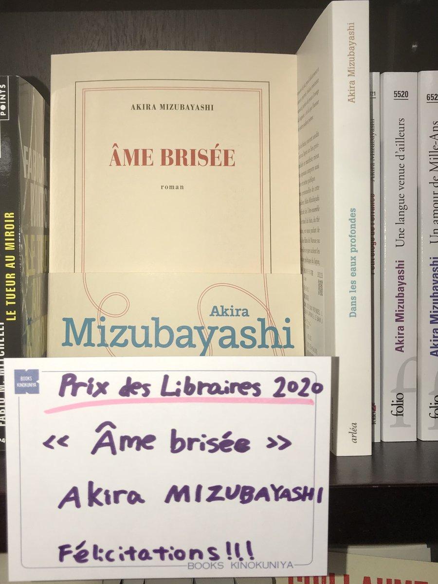 紀伊 国屋 書店 オンライン