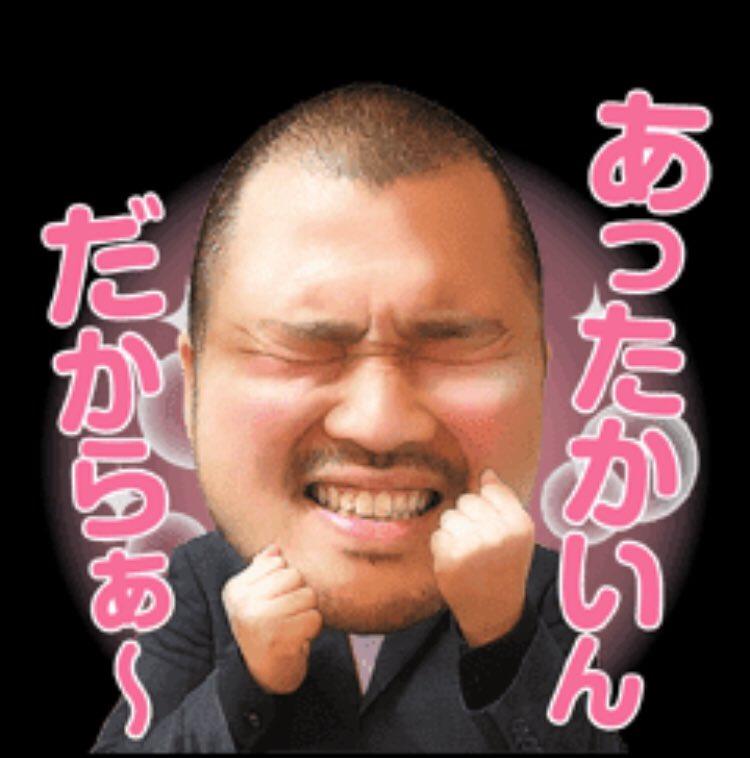 たい 1 2019 パクり グランプリ 日曜もアメトーーク!「夏休みだよ!!ザキヤマ&フジモンがパクりたい