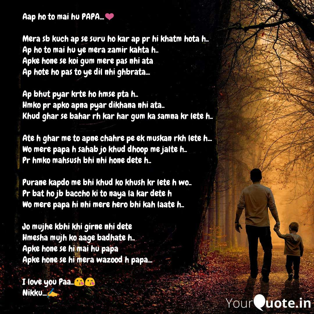 #my #world is #my #papa  #iloveyou #papa 😘😘   Read my thoughts on @YourQuoteApp at