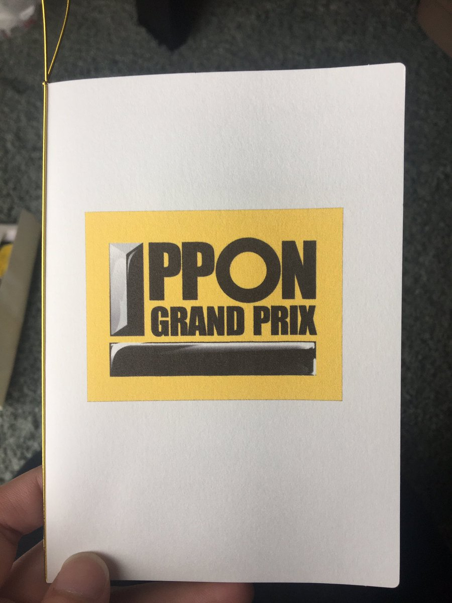 IPPONグランプリの招待状いただきました。ですので、よろこんで参加させていただきました。
