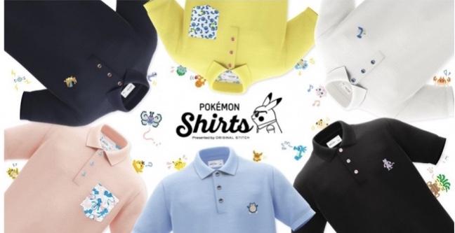 ポケモン柄を組み合わせてつくる『ポケモンシャツ』から夏にぴったりのポロシャツを新発売! 151種のポケモン刺繍や特製モンスターボールボタンまで自由にカスタマイズ