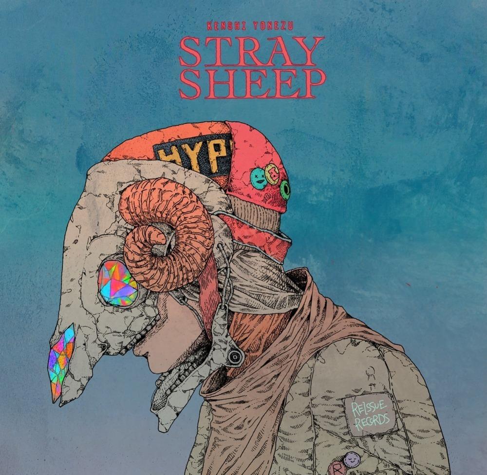 米津玄師の新アルバム『STRAY SHEEP』発売決定、書き下ろしジャケット公開 - 新曲9曲を含む全15曲収録 -