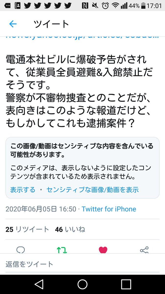 Twitter 佐倉 淳