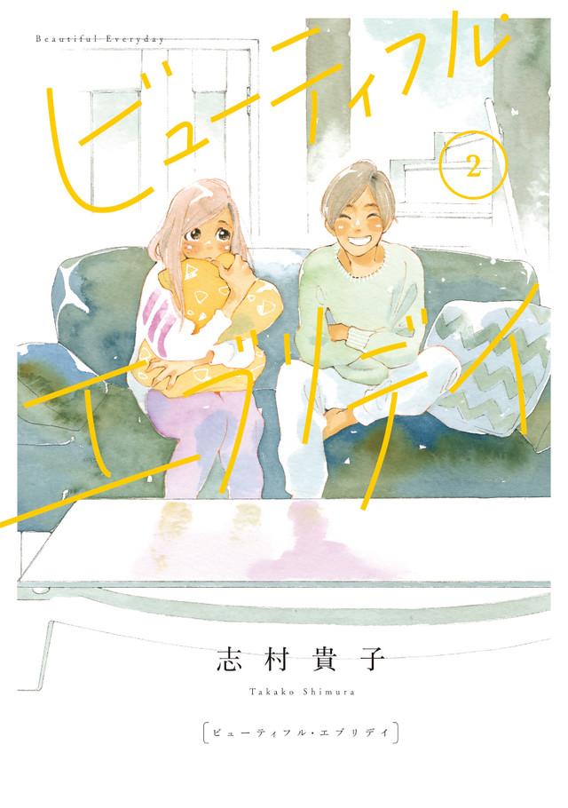 志村貴子の新作2冊発売でサイン会、アニメイトでコラボラテ&クッキー提供