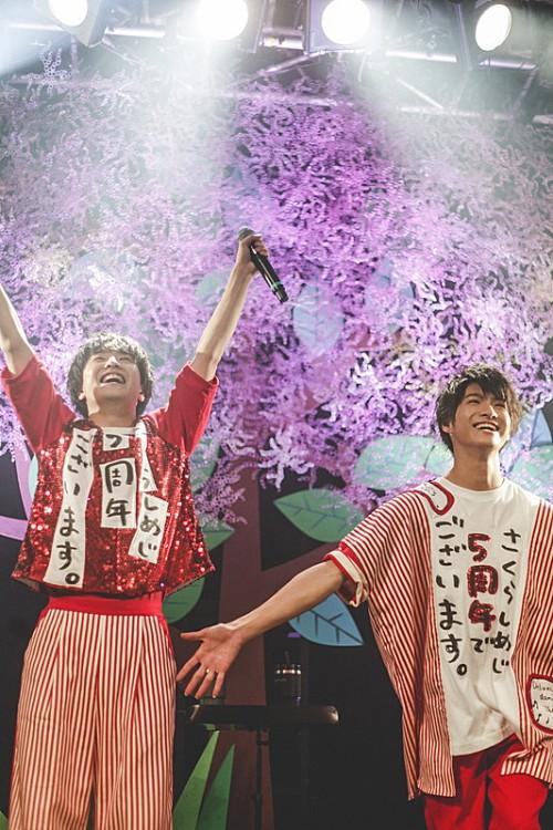 さくらしめじ、結成記念ライブ【しめたん】今年は配信