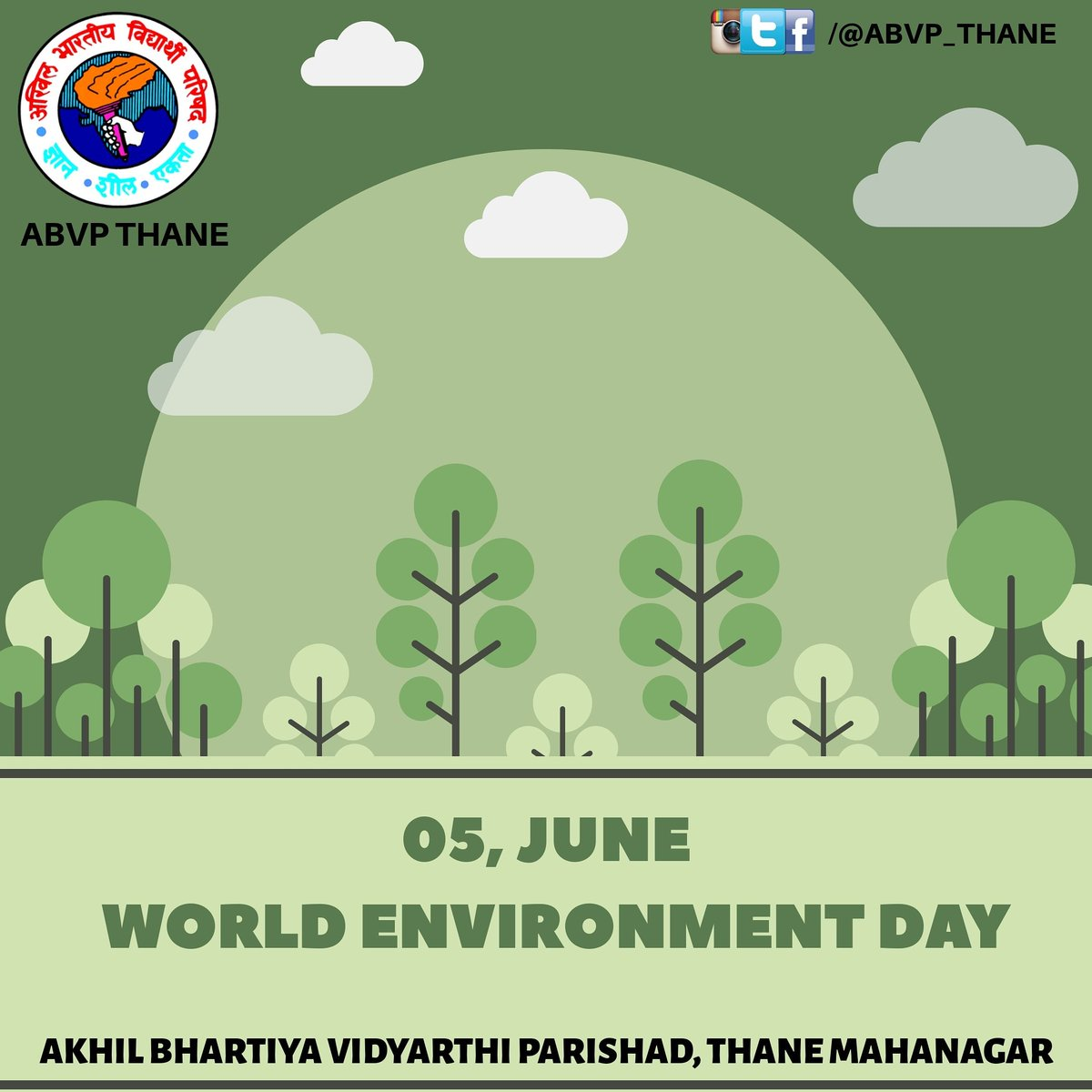 """""""Time spent among trees is never time wasted."""" #WorldEnvironmentDay"""