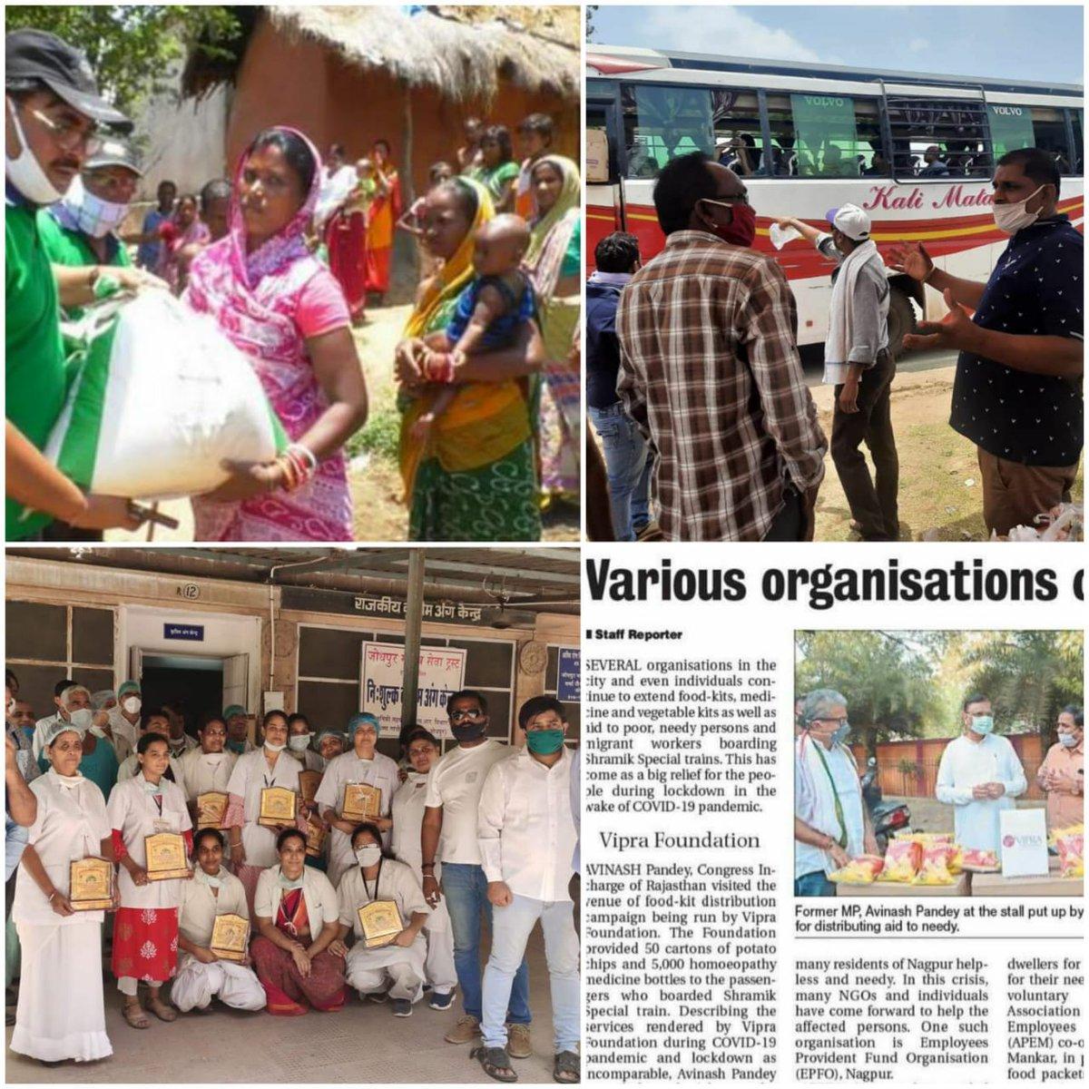 गत सप्ताह #विप्र_फाउंडेशन की देशव्यापी सेवाओं की एक झलक  #रायरंगपुर में बड़ी संख्या में #आदिवासी ग्रामीणों को राशन वितरण, #गोवा में #निर्जला_एकादशी पर शर्बत वितरण, #संबलपुर में मजदूरों को ले जा रही बसों में नाश्ता पानी भेंट,   #CoronaWarriors  #COVID19India https://t.co/Vm5tT4zDP2