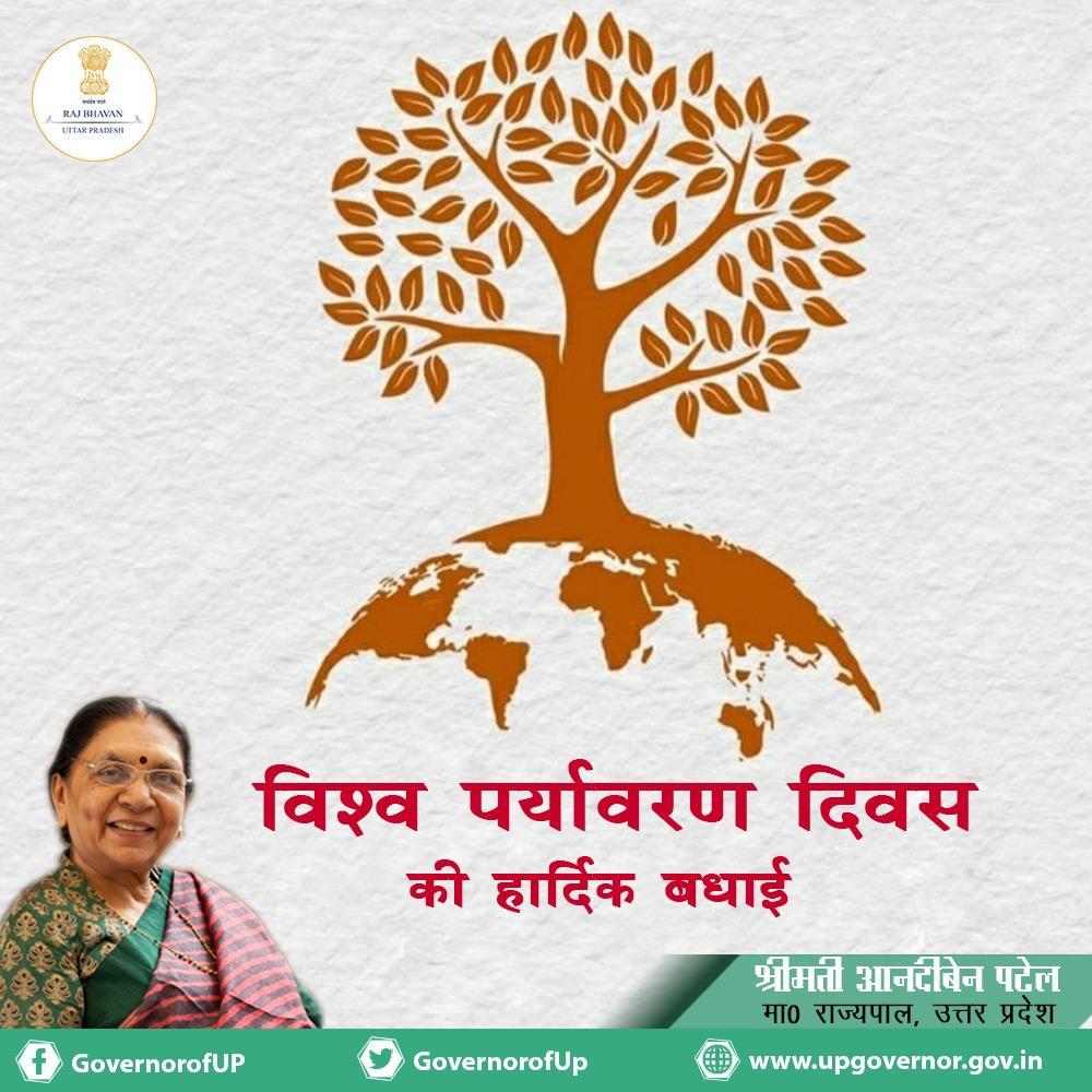 विश्व पर्यावरण दिवस के अवसर समस्त देशवासियों को शुभकामनाएँ और अपने आस-पास के पर्यावरण को स्वच्छ व सुरक्षित रखने के साथ-साथ, अधिक से अधिक वृक्षारोपण करने का आग्रह है।  #WorldEnvironmentDay #Wishings #SustainableDevelopment #SaveTrees #GOGREEN https://t.co/vPfl1FDkm8